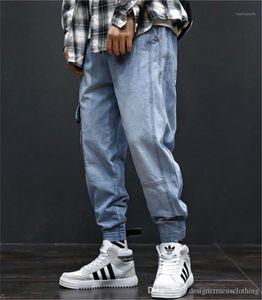 Pantaloni jeans Moda a lungo Mens carico con tasche Hiphop allentato Light Blue Mens