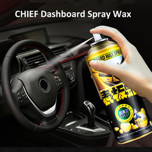 Dashboard Polishing Cleaning Wax Automotive Interior Leather Polish Spray Household Sofa Leather Plastic Re-freshener 450 ml