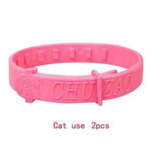2ST-Ansatz-Ring Floh- / Tick / Mite / Laus Abhilfe Tierbedarf Katzenschutz Katze