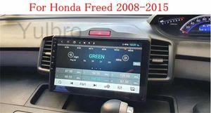 android car dvd for honda freed 2008 2009 2010 2011 2012 2013 2014 2015 car radio dvd gps head unit carplay multimedia bluetooth navigation