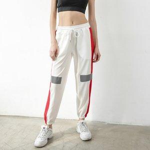 Sebiq Neue Hosen der Frauen Laufsportarten reflektierende Fitness Nacht Trainingshosen Yoga Anzughose Sport Yoga Kleidung lose br eLy8N Laufen