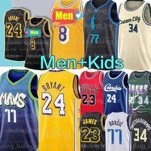 Los Angeles 77 DoncicLakersJersey Luka 8 24 33 James BRYANT LeBron Buck Maverick MilwaukeeDallasDirk Nowitzki 41