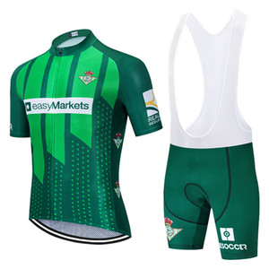 2021 Real Betis Green Cycling Team Jersey 19D Bike Shorts Set Ropa Ciclismo Mens MTB Summer Pro Bicycling Maillot Bottom Abbigliamento