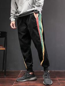 Yozihis Мужская мода цвет блока патч Jogger Брюки Мужской Повседневный PANTALON Хлопок Осень Зима Sweatpants Черный брюк
