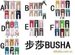 14 Grupo de Busha del niño del bebé Mallas Mallas Pantalones Pantalones del niño del bebé de las muchachas de los calcetines polainas del bebé 3 Superficie