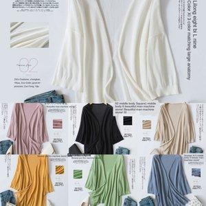 Bwupd Air- dünnen Mantel Schal Siebenviertelhülsen conditioning Air Coat shir Frauen lösen große gestrickte Eisseide Größe Strickjacke Sonnenschutz