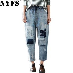 NYFS 2020 nouveaux jeans Printemps Automne Loose Women trous pantalons élastiques Denim Casual lavés Neuf Pantalons