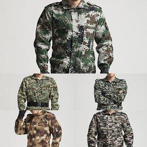 Джунгли камуфляж прямо сейчас Джунгли камуфляж равномерная тренировка куртка куртка camouflagestudents по охране труда в настоящее время обучение ООН по охране труда