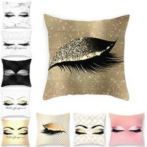 9 Styles Innovative Eyelash Soft Cushion Cover Sequin Glitter Pillow Cases 45*45cm Pillow Case