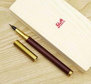 Hongdian ручной Rosewood Brass Brush Pen Каллиграфия Soft Nib 0.7-5mm Приходите с конвертером Искусство рисования Writing Gift Ink Pen