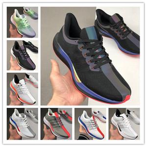 최고 품질 축소 검색 페가수스 터보 (35) 남성 여성 트레이너 WMNS XX 통기성 순 거즈 스포츠 운동화 신발을 실행