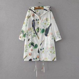 inilS n0Cjj 9958 Flores 9958 de protección de aves flor de protección solar D3117 ropa con capucha y flores y pájaros sol pájaros impresa protector solar f