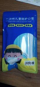 Low As 8 Pontos azul do Três-camada de máscara descartável Crianças com espessamento eletrostática Meltblown