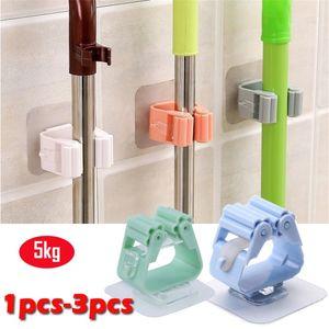 Mop Holder Wall Mounted Bathroom Broom Clip Brush Hanger Storage Rack for Kitchen Bathroom NEW yjl567