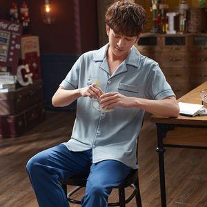 de aiZbY EvL42 nuevos hombres de ropa de punto de algodón de aire acondicionado del verano de manga corta casuales acondicionado en casa pijamas estilo de Korean Air
