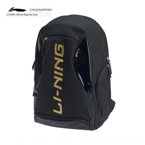 рюкзак Нового Ning трихофитобезоар бадминтон Li бадминтон серия 2020 ракетки для хранения ABSQ088 мешок d3V7h