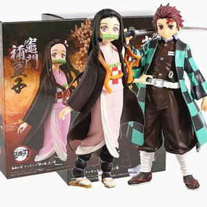 Demon Slayer Japanese anime character model 11 cartoon toy decorations animation doll toy doll children's gift