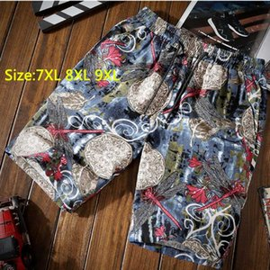 New Many Styles Summer Thin Loose Straight Casual More Five Shorts Super Large Shorts Plus Size XL-4XL 5XL 6XL 7XL 8XL 9XL