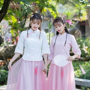 P5tSs saia Grupo estilo étnico bordado nacionalidade manga Ethnic nova malha handmadeseven trimestre bordado grande vestuário 2020 das mulheres