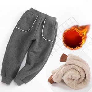 2020 High Quality Boys Winter Warm Pants With Fleece Long Trousers For Girls Thickening Pants Kids Casual Clothes 2-7yrs