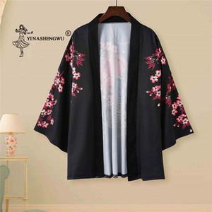 Kimono Cardigan Cosplay Costume Yukata Women Japanese Kimono Traditional Summer Carp Print Loose Shirt Casual Coat Femme