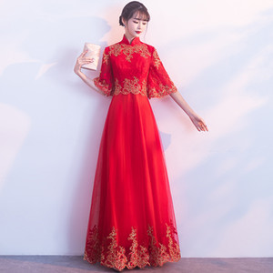 Etnik Giyim Moda Dantel Qipao Kore Kısa Kollu Cheongsam Tanrıça 2021 Yaz Geleneksel Modern Çin Gelinlik Kadınlar Çin Qi