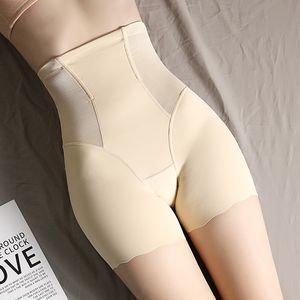 Ice Шелковой летом хип-подъем объемноцентрированного шейпинга Safety Shaping женщины против воздействия не-керлингом послеродовой высокой талии брюки брюки живота безопасности й