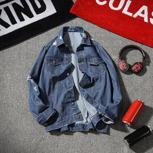 Men's loose denim jacket denim ripped jacket loose men