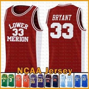 براينت NCAA Lower Merion Kyrie Stephen 30 كاري Irving كرة السلة جيرسي ليبرون 23 جيمس ديفيد 50 روبنسون كلية دواين 3 واد راي ألين