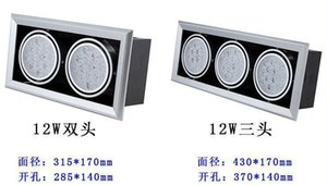 그릴 램프 콩 담낭 램프 천장 램프 LED의 7와트