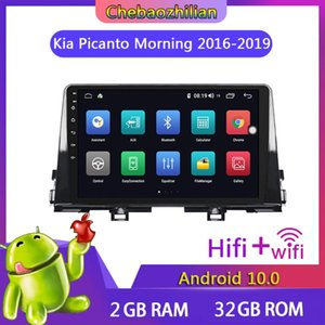 Android 10.0 Multimedia GPS Navigation Car Stereo For Kia Picanto Morning 2020-2020 Bluetooth Hifi Radio Auto Headunit