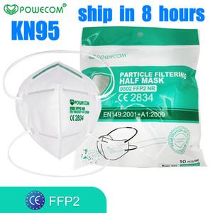 KN95 Maschera POWECOM CE FFP2 Eu Whitelist rifornimento della fabbrica fascia riutilizzabile 5 Strato protettivo anti-fog antipolvere Designer Maschera Disponibile