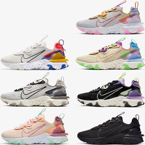 Nike NSW React Vision element 55 87 running Tour Yellow light Bone White nt mens trainers sports