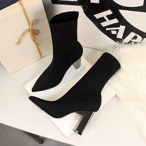 Aphixta Metal Blade Heels Socken Stiefel Frauen Stretchstof Elastic Stilettos Heel Spitzschuh Stiefeletten Schuhe Frau Boote