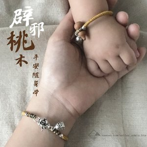 Year of the Rat Baby Gift Baby Peach Wood Pendant Gourd Ornament Anti-Shock Evil Bracelet Female Sterling Silver Body Protection Pendant