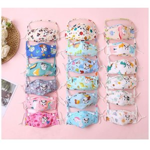 face mask with transparent eye shield muti color reusable cloth mouth mask Kids unisex washable face masks YYA492