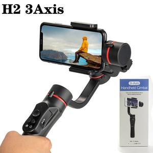 H2 3 محور يده GIMBAL USB شحن الفيديو سجل عالمي قابل للتعديل الاتجاه الذكي المثبت مع حامل
