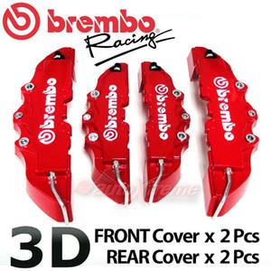 2pcs Nouveau 3D Rouge Brembo style universel disque Étrier de frein avant arrière Covers