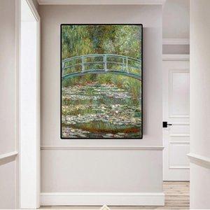 Claude Monet Baskılı Ev Dekorasyonu Yağ Tuval Üreme Boyama Nilüferler Kanvas Duvar Resim Sanatı