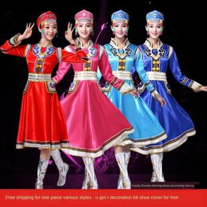 vktMw nouvelle danse nationale de danse ethnique des femmes des minorités d'usure mongole Mongolian grande scène costume jupe performance performance costume