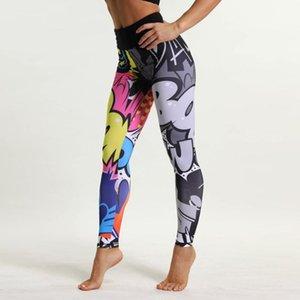 SVOKOR Karikatür Boyalı Tozluklar Kadınlar Graffiti Push Up Spor Tozluklar Yüksek Bel Egzersiz Pantolon Moda Spor Leggins