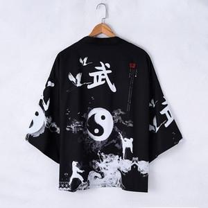 51fp5 primavera y recortada camisa bata chisme traje Tang Tang Otoño del verano nueva manga kimono recortada kimono traje suelta sleeveshirt
