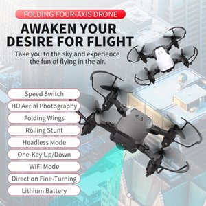 RC Drone Four Axis drone Quadcopter Remote control aircraft HD camera Remote Control UAV Cool rc electric toy