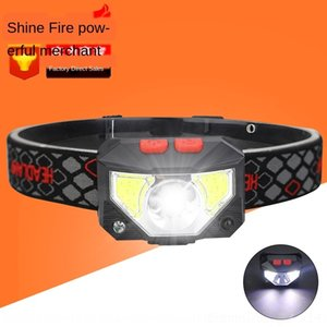New head gesture induction red fishing head-mounted charging strong head Gesture light outdoor night COB LED light induction uHQ8w