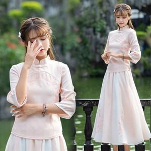 Nova 6449 étnica estilo das mulheres do moderno camisa do chá superior terno top nacionalidade das embroideredwomen Bordado nacionalidade oM0FW