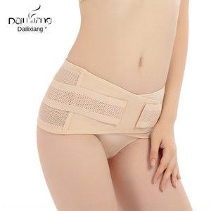 h5nD0 Dai Lixiang parto pelvico addominale elastica di donne maglia respirabile biforcazione sollevamento dell'anca belt Dai Lixiang cinghia postparto