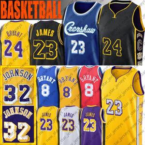 NCAA LeBron 23 Джеймс Джерси Earvin Энтони Джонсон Кайл Дэвис Кузьма Карим баскетбола Шакил Нижняя Мерион ONeal Bryant