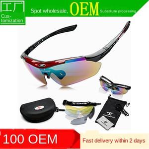 ROBESBON andar ao ar livre HD miopia solares óculos desportivos lentes substituíveis / 0089PC ROBESBON óculos de equitação óculos ao ar livre HD miopia spo solares