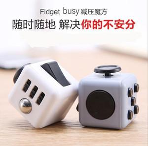 192pcs / Lot Fidget Toy Cubo Mágico Descompressão Anti-ansiedade Relief Squeeze Atacado de alta qualidade Resistência Cube DHL frete grátis