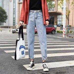 Jeans das mulheres para mulheres cintura alta folga solta lazer calças harem muitos botões ajustar fêmea de carga moda 2021